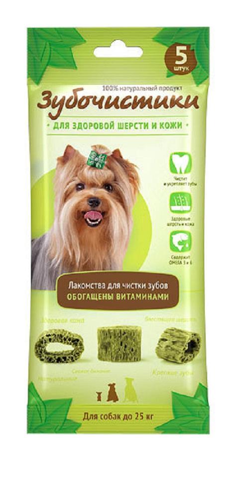 Лакомство зубочистики для собак маленьких пород для зубов с витаминами (5 шт)
