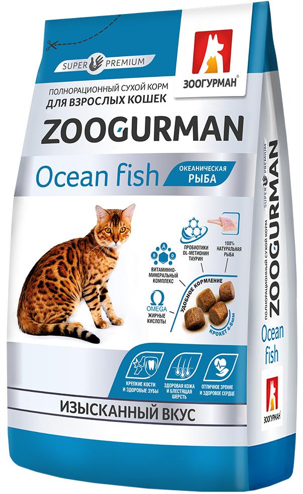 зоогурман Gourmet для взрослых кошек с океанической рыбой (10 кг)