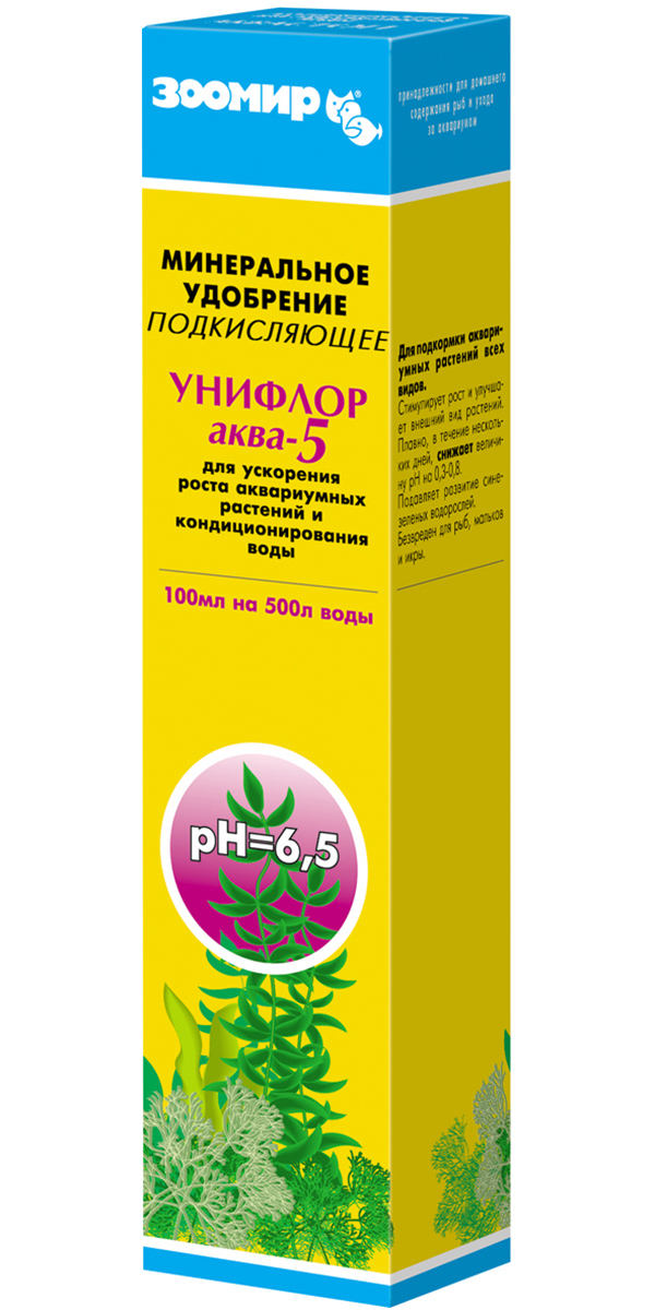 Удобрение для водных растений подкисляющее Зоомир унифлор аква-5 (100 мл)