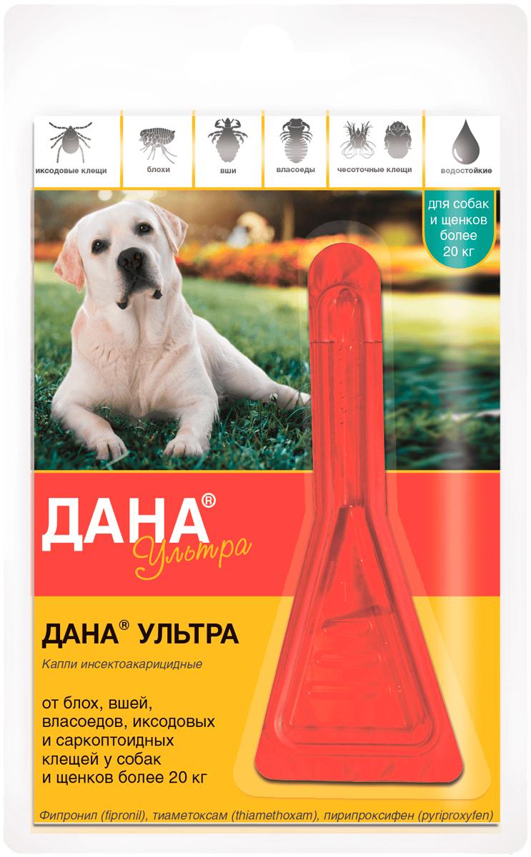 дана ультра – капли для щенков и собак весом более 20 кг против клещей, блох, вшей и власоедов 1 пипетка по 3,2 мл Apicenna (1 пипетка)