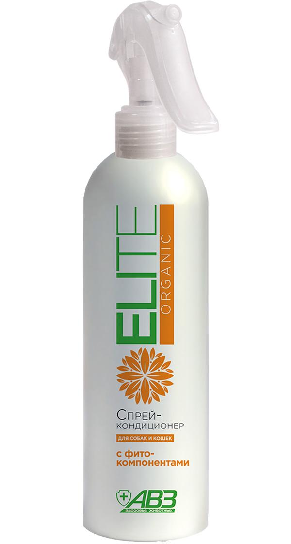 Elite Organic – Элита спрей-кондиционер для собак и кошек с фитокомпонентами авз (270 мл)