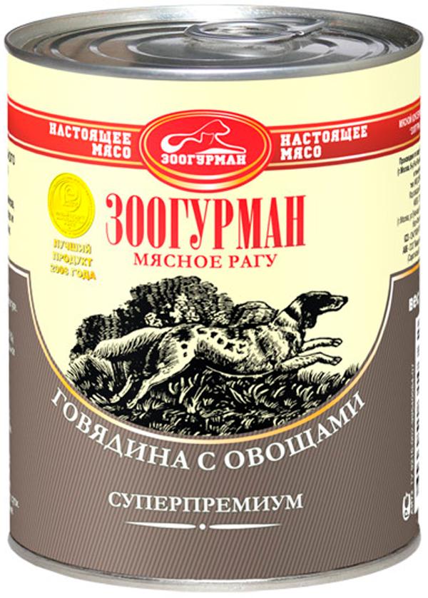 зоогурман мясное рагу для взрослых собак с говядиной и овощами (350 гр).