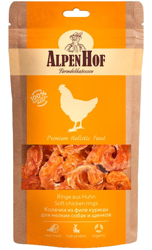 Лакомство AlpenHof для собак маленьких пород и щенков колечки с курицей 50 гр (1 уп)