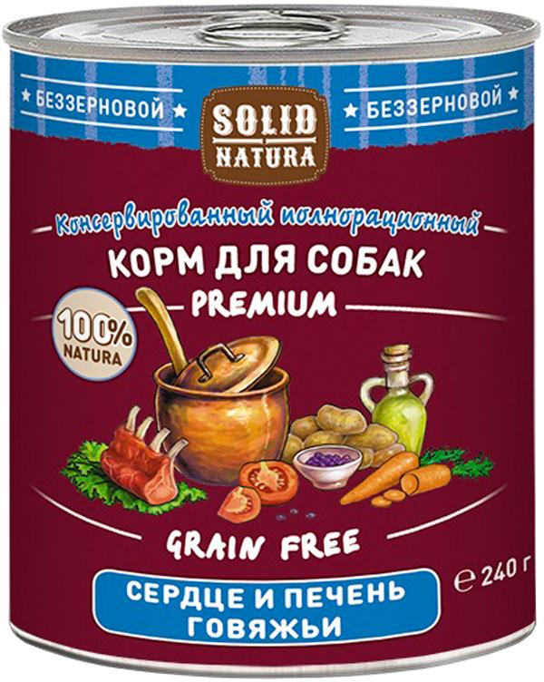 Solid Natura Premium беззерновые для взрослых собак с сердцем и печенью говяжьими 240 гр (240 гр) фото