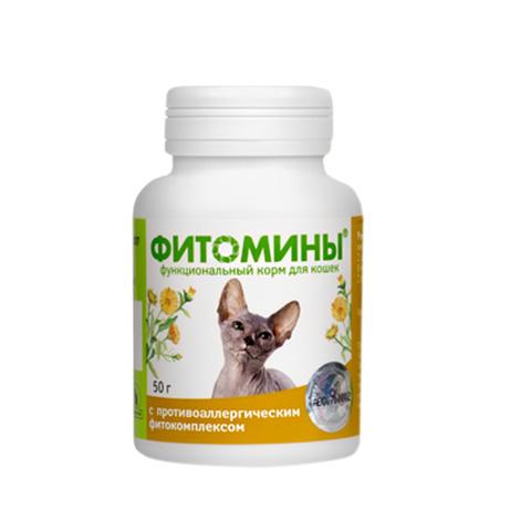 фитомины для кошек с противоаллергическим фитокомплексом (50 гр).