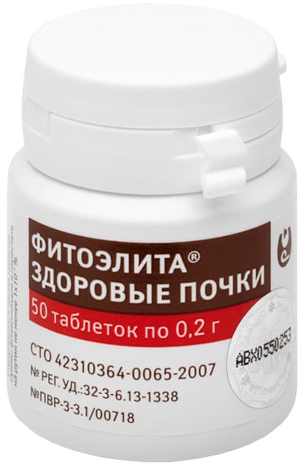 фитоэлита здоровые почки гомеопатический препарат для кошек и собак для лечения болезней почек и мочевыводящих путей (50 таблеток).