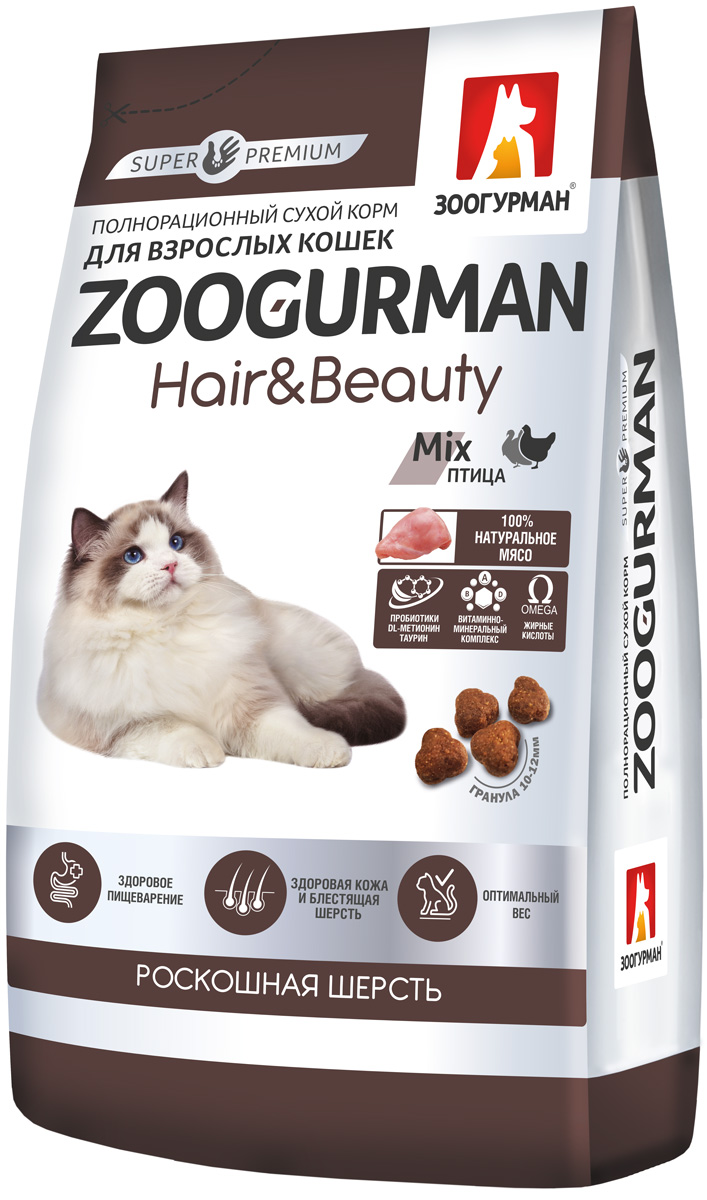 Zoogurman Hair & Beauty для взрослых кошек с птицей (0,35 кг) фото