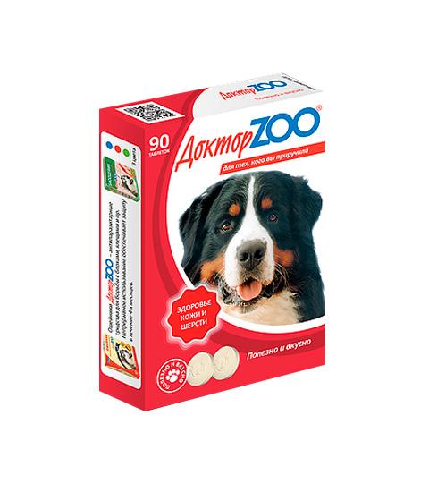 доктор Zoo здоровье кожи и шерсти мультивитаминное лакомство для собак с биотином (90 таблеток)