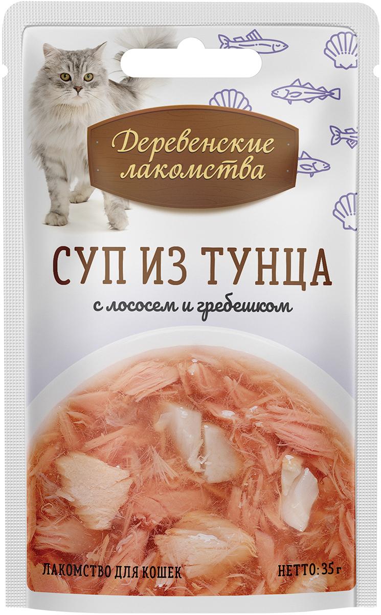 Лакомства деревенские суп для кошек с тунцом, лососем и гребешком 35 гр (1 шт) корм для кошек деревенские лакомства суп из тунца с лососем и гребешком 35г