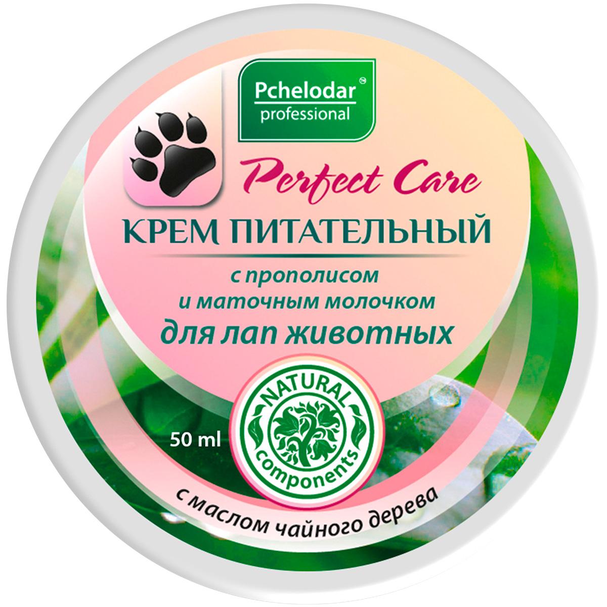 Пчелодар крем питательный для лап животных с прополисом и воском 50 мл (1 шт)