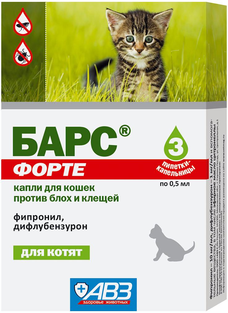Фото - барс форте – капли для котят против клещей, блох, вшей и власоедов (уп. 3 пипетки) авз (1 шт) тпэ 3 287 1 0 00