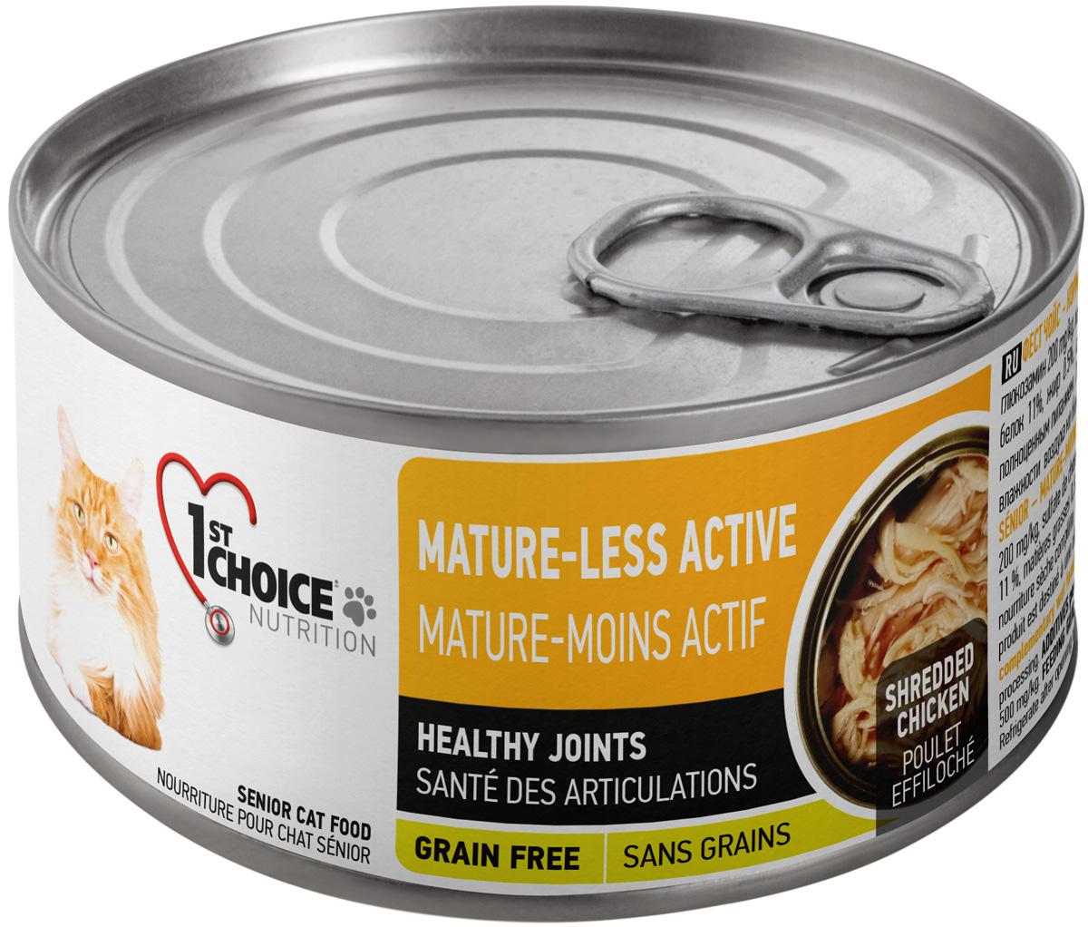 1st Choice Cat Adult Mature Or Less Active беззерновые для пожилых и малоактивных кошек с курицей и яблоками в масле тунца 85 гр (85 гр х 24 шт)