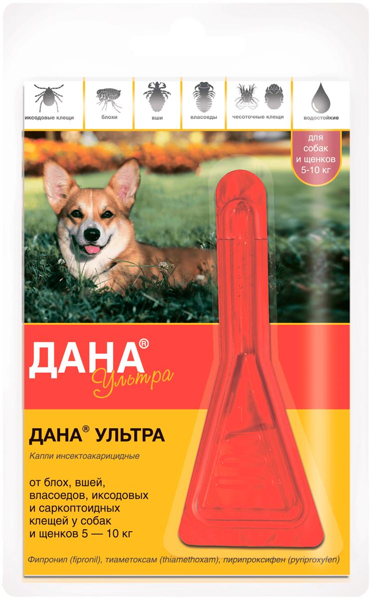 дана ультра – капли для щенков и собак весом от 5 до 10 кг против клещей, блох, вшей и власоедов 1 пипетка по 0,8 мл Apicenna (1 пипетка)