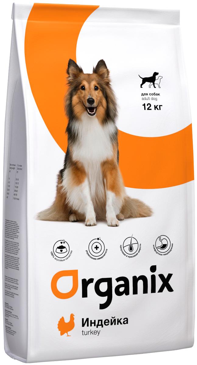 Organix Adult Dog Turkey для взрослых собак всех пород при аллергии с индейкой (18 кг)