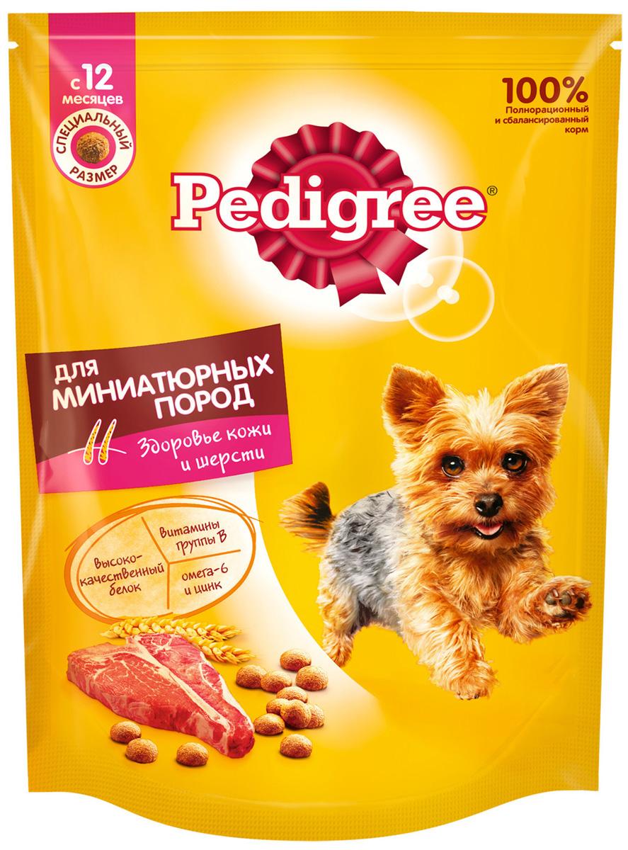 Pedigree для взрослых собак миниатюрных пород с говядиной (1,2 кг)