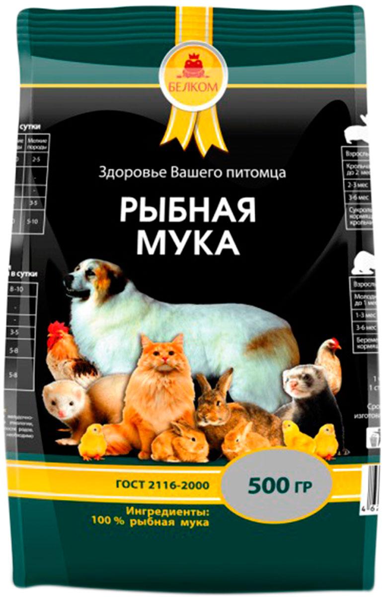 белком рыбная мука для животных  (500 гр)