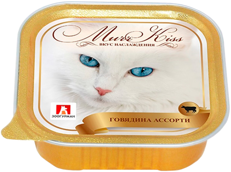 зоогурман мурркисс для взрослых кошек с говядиной ассорти 100 гр (100 гр х 15 шт)