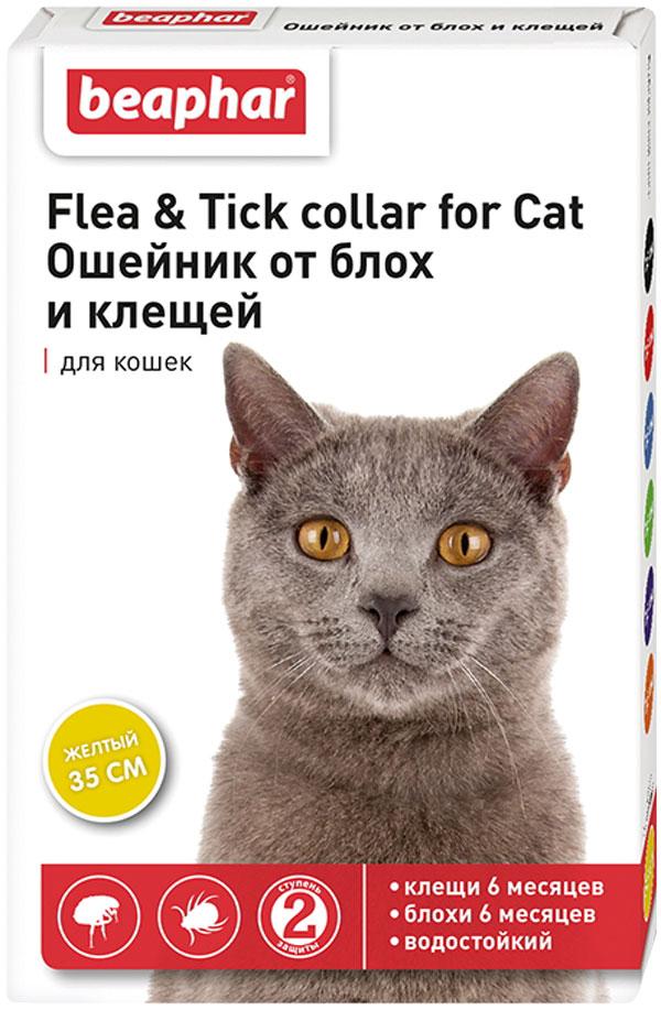 Beaphar ошейник для кошек против блох и клещей, желтый 35 см (1 шт) ошейник для кошек beaphar diaz от блох и клещей синий 35см