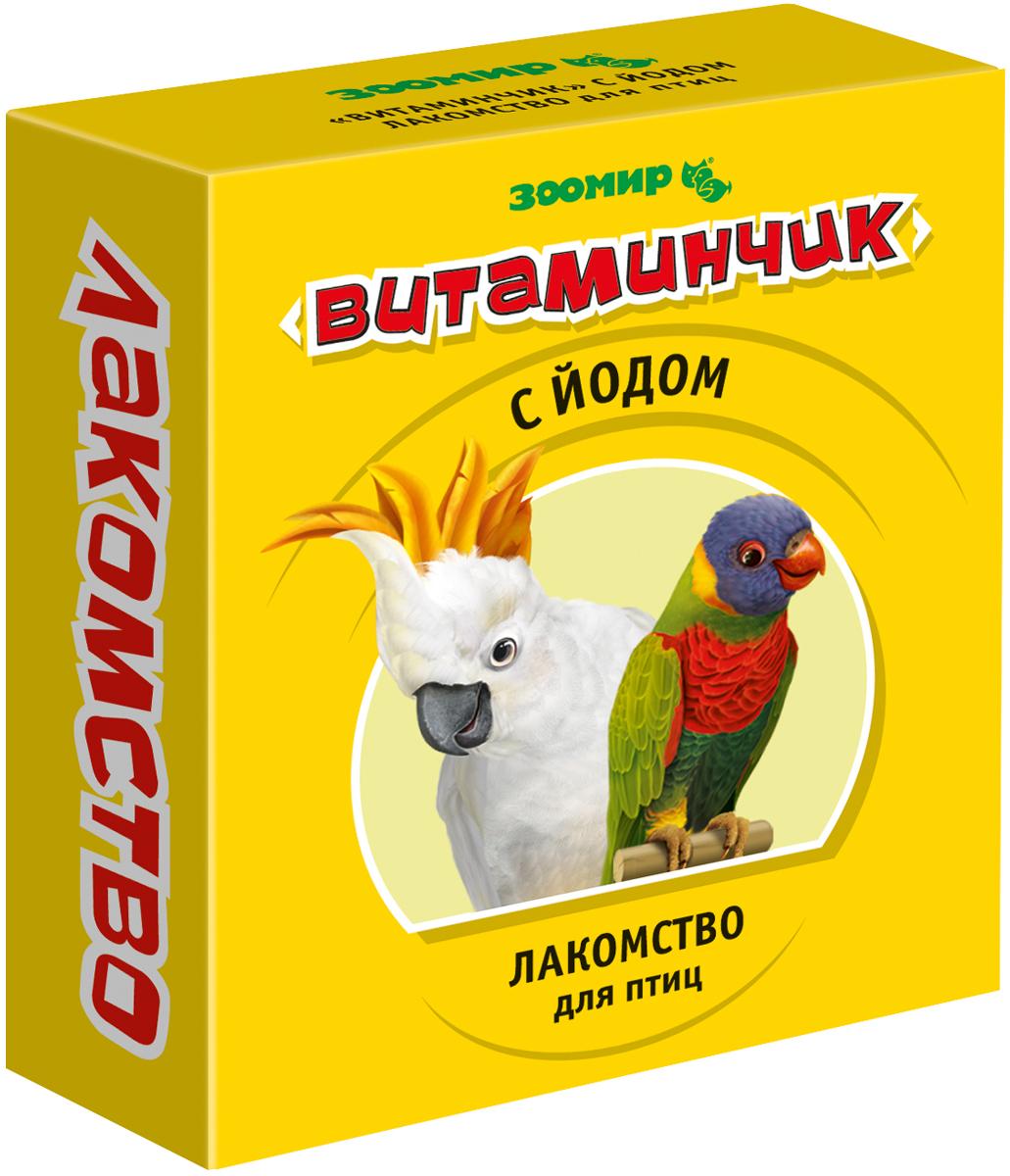 зоомир витаминчик лакомство для птиц с йодом 50 гр (1 шт)
