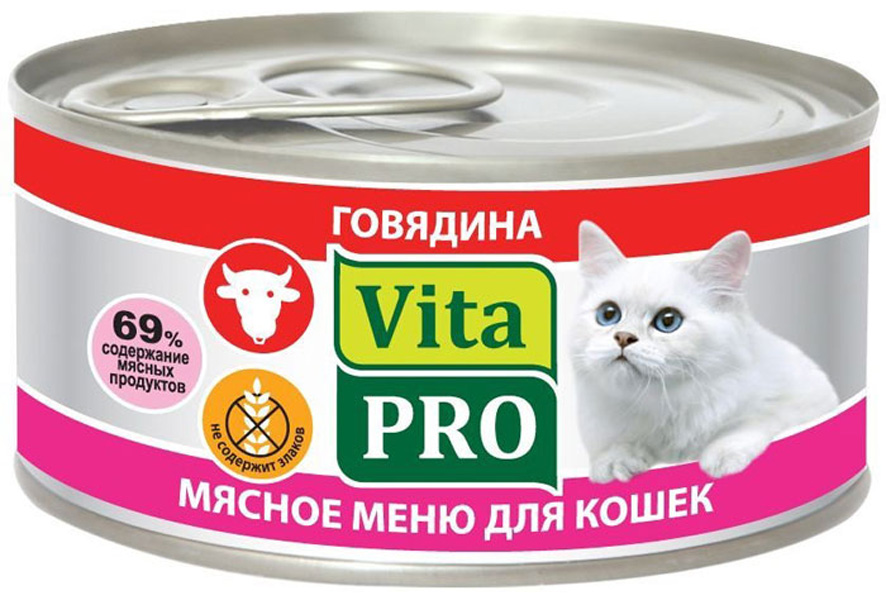 Фото - Vita Pro мясное меню для взрослых кошек с говядиной 100 гр (100 гр х 6 шт) vita pro мясное меню для взрослых собак с индейкой и кроликом 200 гр 200 гр х 6 шт