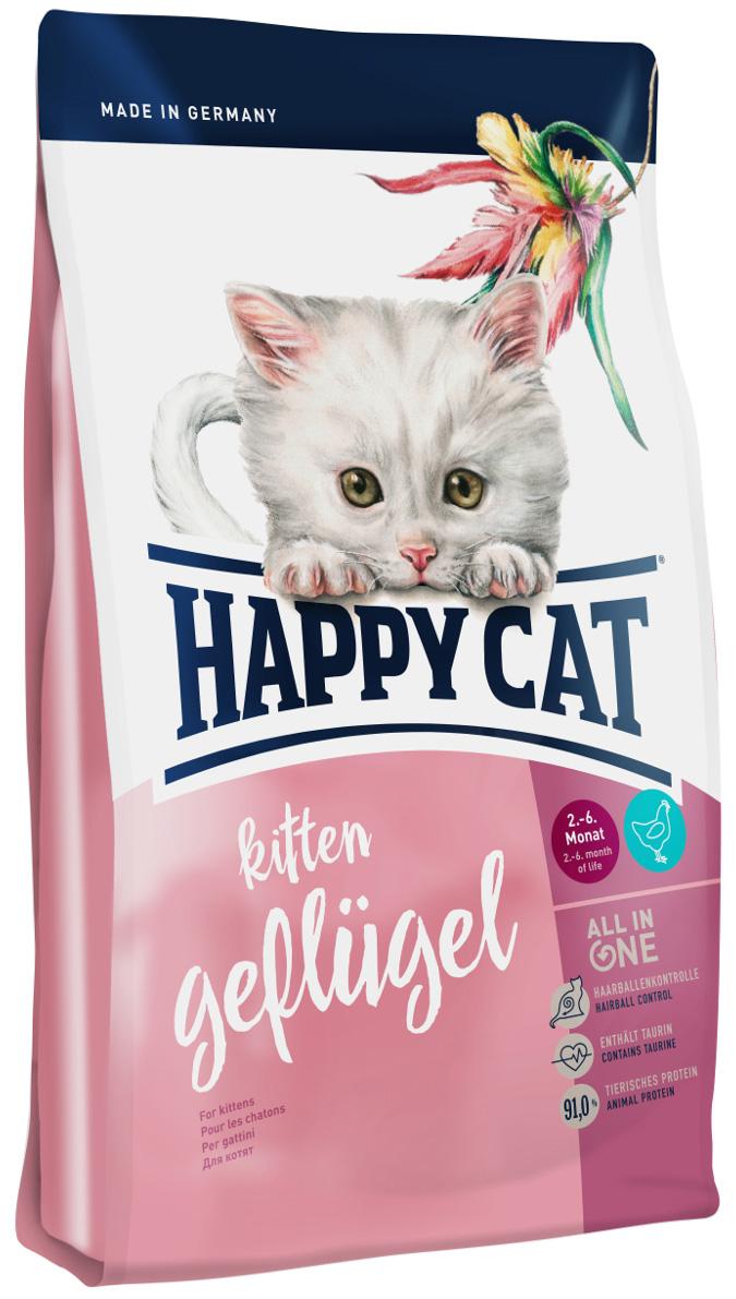 Happy Cat Supreme Kitten для котят с птицей (1,4 кг)
