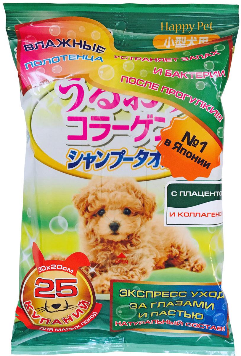 Полотенца шампуневые Premium Pet Japan для собак маленьких и средних пород экспресс-купание без воды с коллагеном и плацентой 25 шт (1 уп)