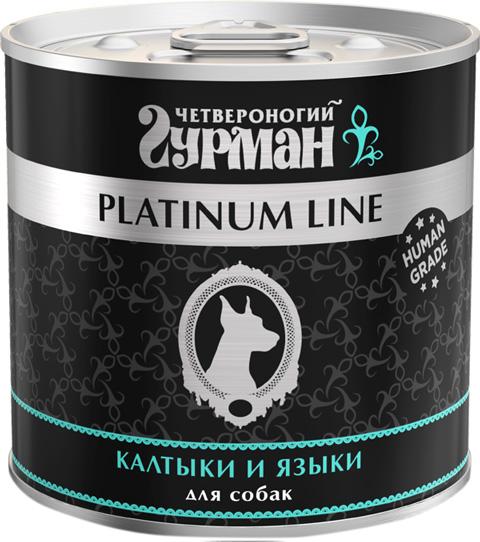 четвероногий гурман Platinum Line для взрослых собак с калтыками и языками в желе 240 гр (240 гр) четвероногий гурман четвероногий гурман platinum line калтыки и языки в желе