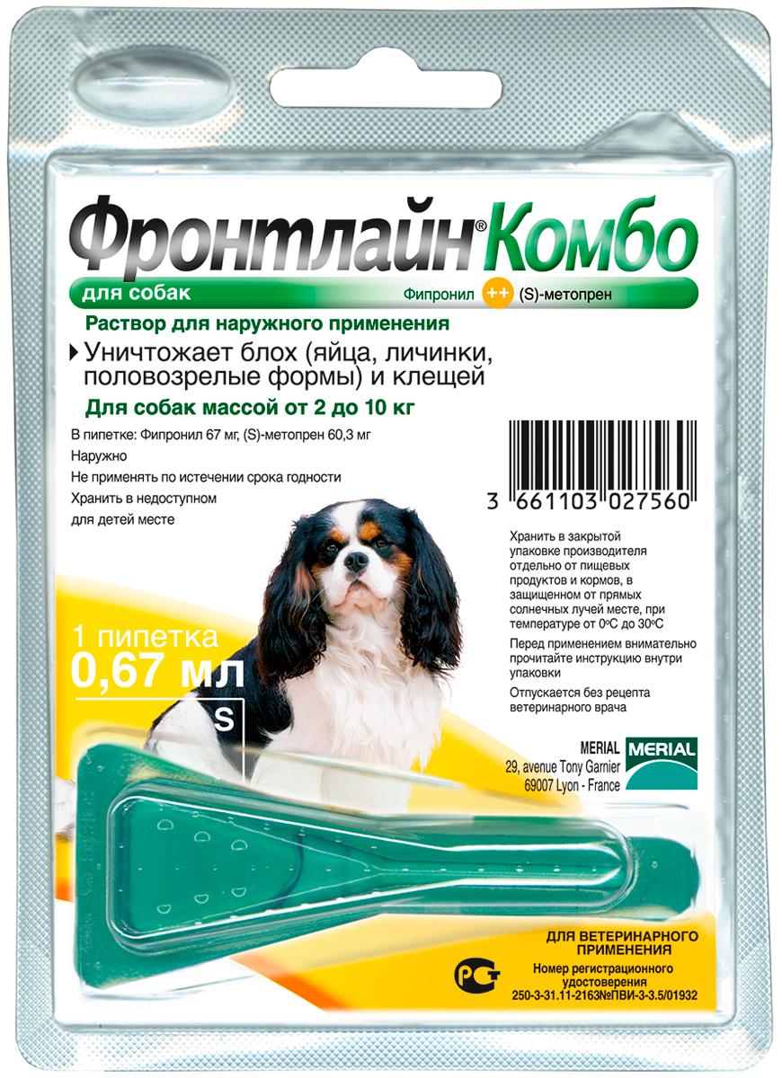 Фронтлайн Комбо для собак 2-10 кг (s) – для защиты от клещей, блох в форме капель (1 пипетка) фото