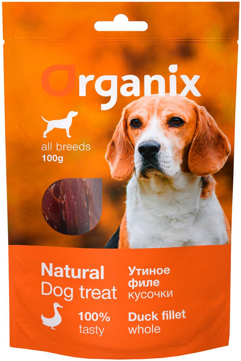 Лакомство Organix для взрослых собак всех пород утиное филе (100 гр)