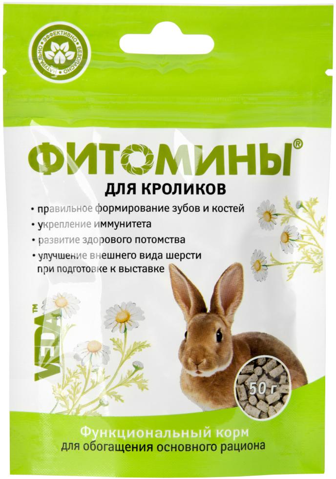 фитомины для кроликов Veda (50 гр).