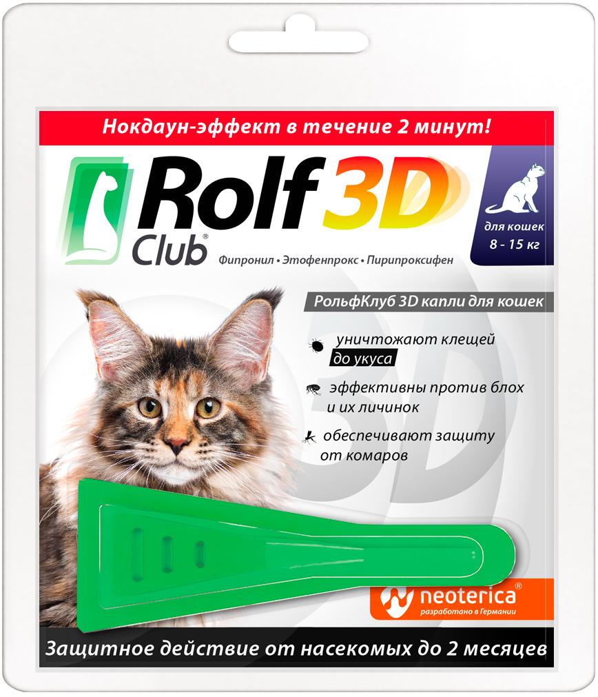 Rolf Club 3d капли для кошек весом
