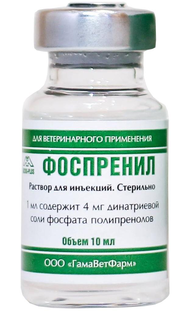 фоспренил препарат для лечения вирусных заболеваний р-р для инъекций (10 мл) препарат мосагроген рингер локка р р для инъекций 100мл
