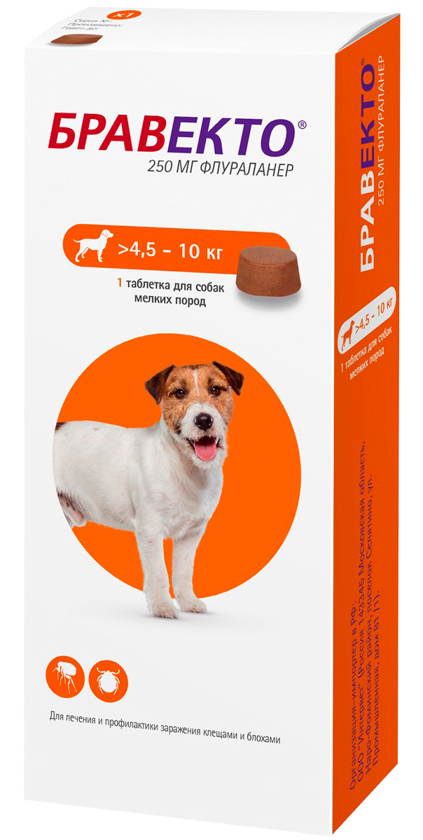 бравекто таблетка для собак весом от 4,5 до 10 кг против блох и клещей уп. 1 таблетка (1 х 10 шт)