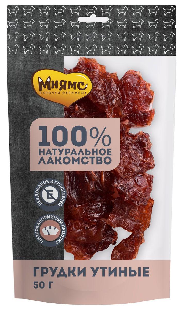 Лакомство мнямс для собак грудки утиные сушеные 50 гр  (1 шт)