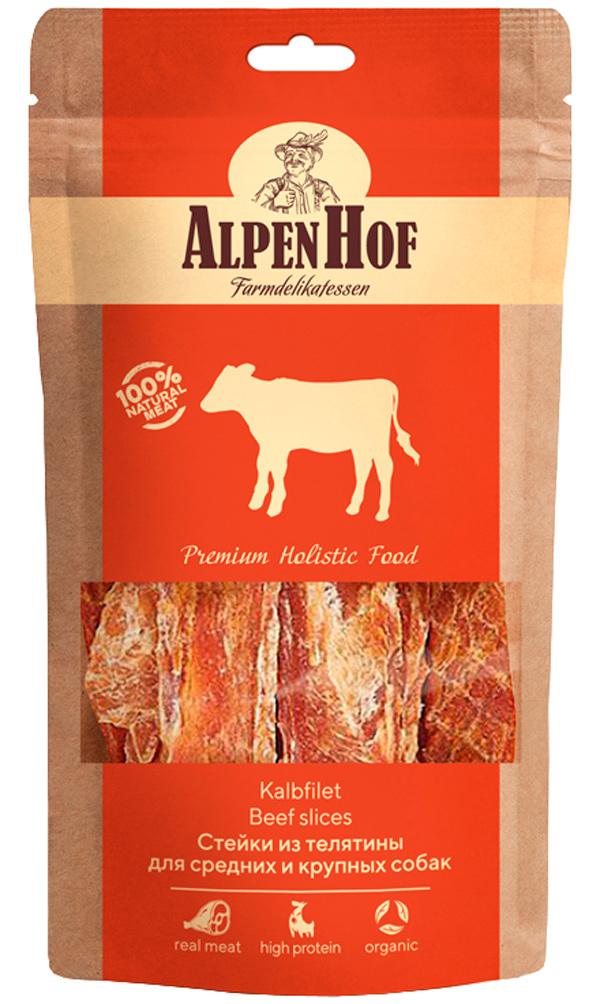 Лакомство AlpenHof для собак средних и крупных пород стейки с телятиной 80 гр (1 уп)