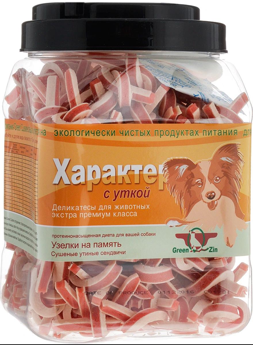 Лакомство Green Qzin Характер для собак всех пород сэндвичи утиные сушеные 750 гр (1 шт)