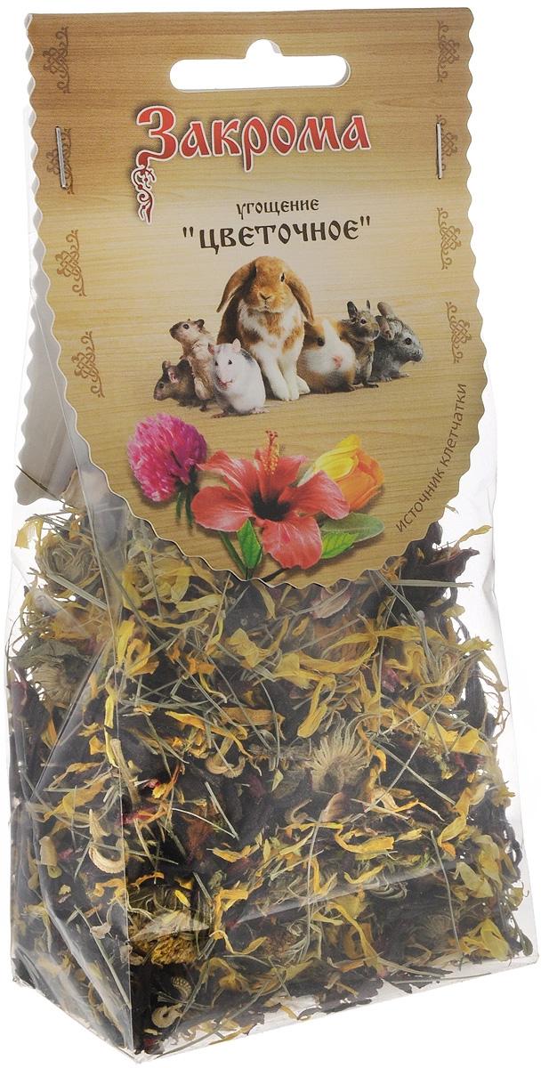 Закрома Цветочное лакомство угощение для грызунов 35 гр (1 шт) лакомство для грызунов закрома угощение цветочное 35г