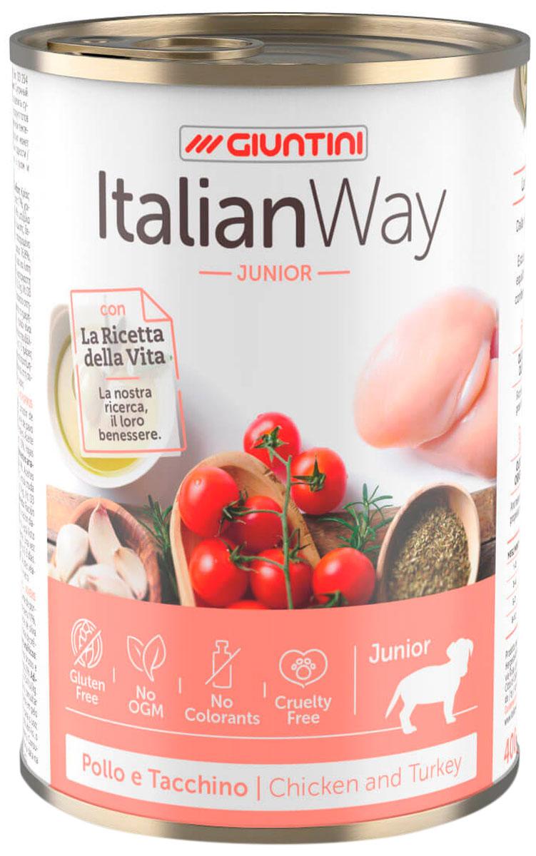 Italian Way Junior безглютеновые для щенков всех пород с мясным ассорти, томатами и рисом (400 гр)