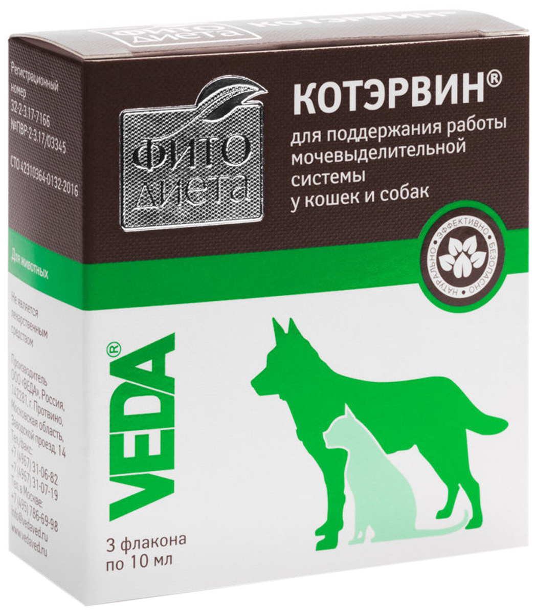 фитодиета котэрвин кормовая добавка для собак и кошек для профилактики мочекаменной болезни 10 мл х 3 флакона (1 шт).