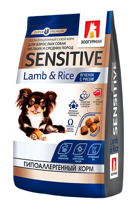 Zoogurman Sensitive для взрослых собак маленьких и средних пород при аллергии с ягненком и рисом (10 кг) фото