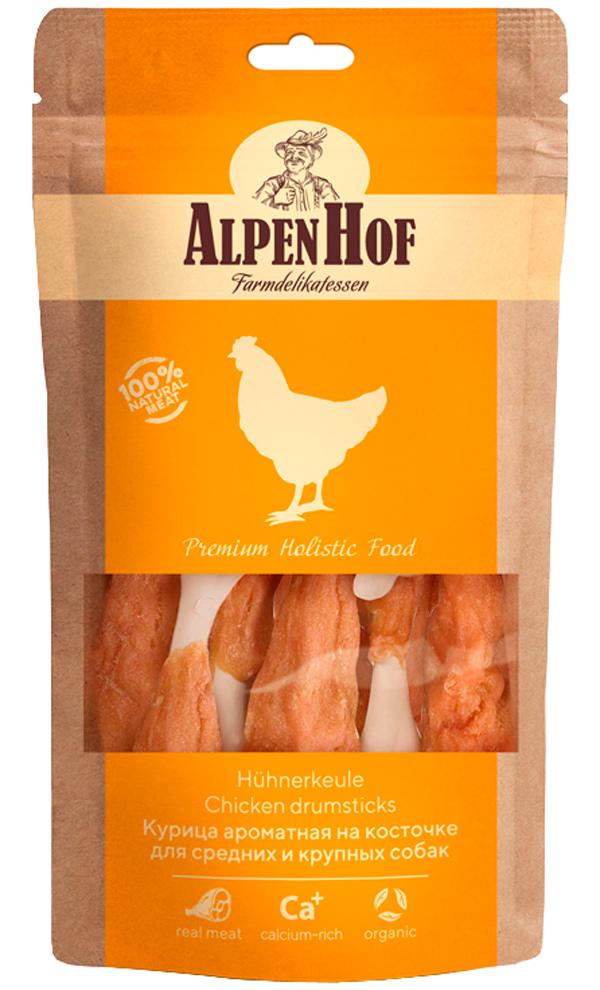Лакомство AlpenHof для собак средних и крупных пород курица ароматная на косточке 80 гр (1 уп)