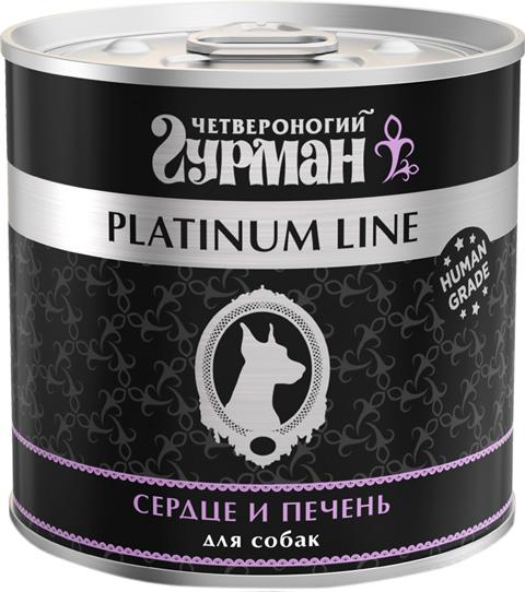 четвероногий гурман Platinum Line для взрослых собак с сердцем и печенью в желе 240 гр (240 гр х 12 шт) четвероногий гурман четвероногий гурман platinum line калтыки и языки в желе
