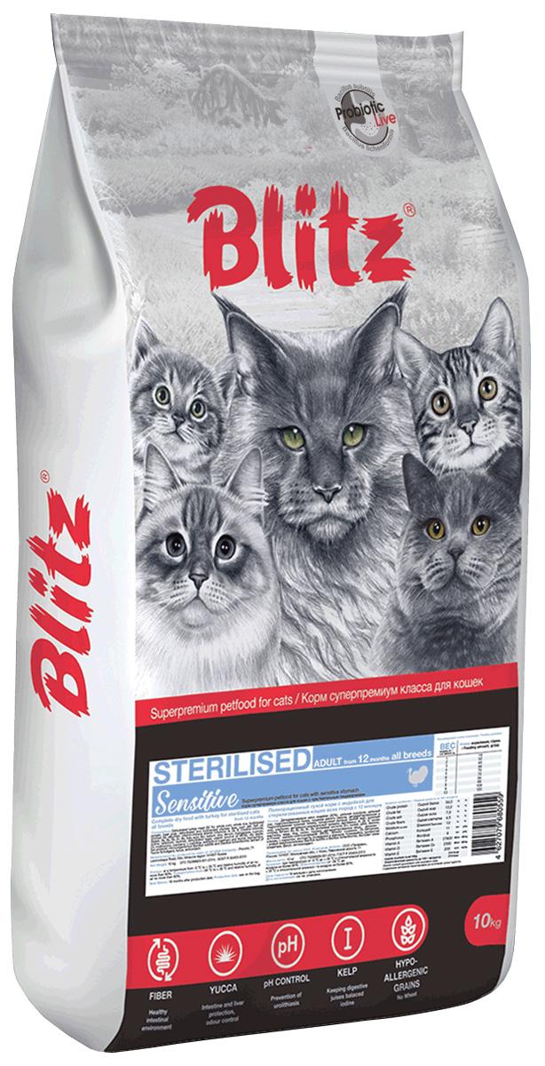 Blitz Adult Cat Sterilised Sensitive для взрослых кастрированных котов и стерилизованных кошек (2 кг)