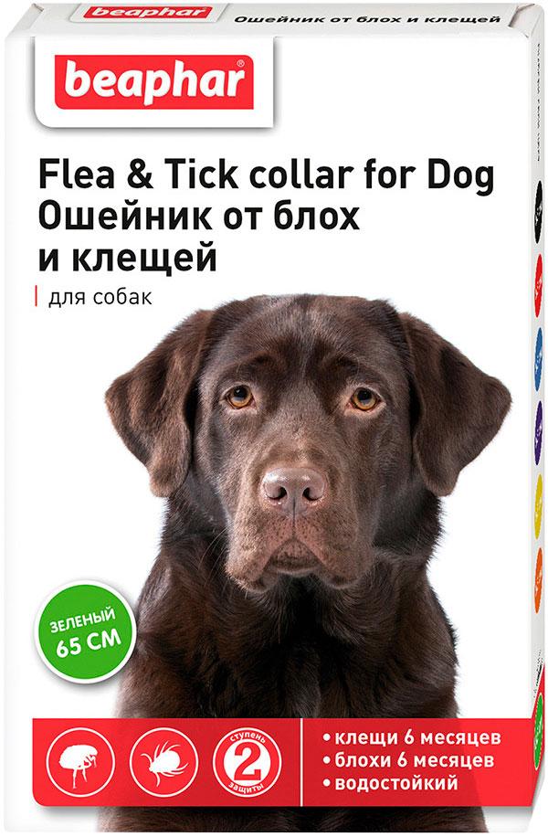 Beaphar – Беафар ошейник для собак против блох и клещей, зеленый (65 см) (1 шт)