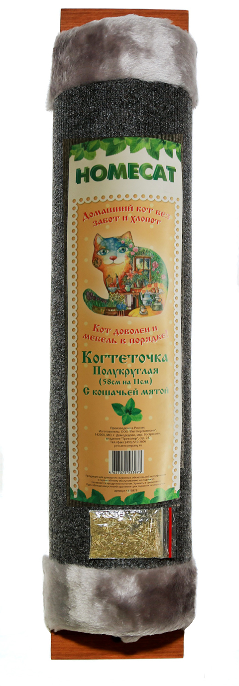 Homecat когтеточка ковровая с кошачьей мятой полукруглая 58 х 11 см (1 шт)