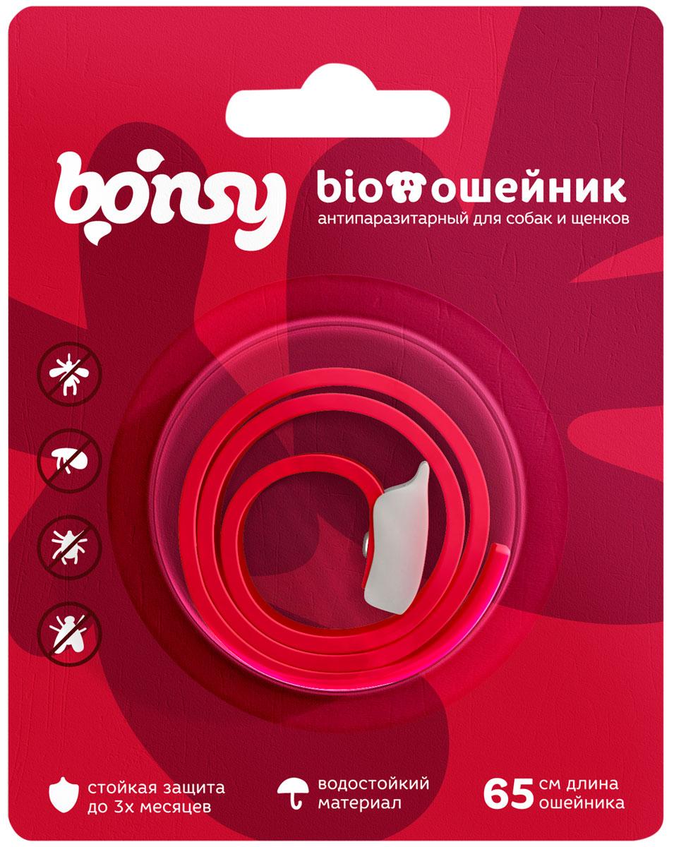 Bonsy BIOошейник Вишневый для собак и щенков против клещей, блох, вшей, власоедов 65 см (1 шт)
