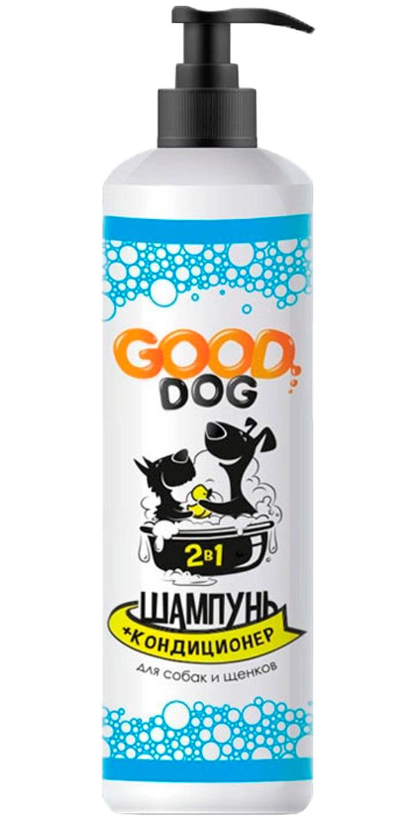 Good Dog 2 в 1 шампунь кондиционер для собак и щенков (250 мл)