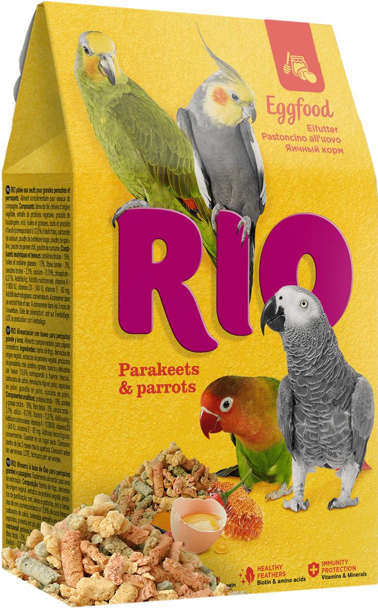 Rio Eggfood корм яичный для средних и крупных попугаев (250 гр) rio корм daily feed для крупных попугаев 500 г