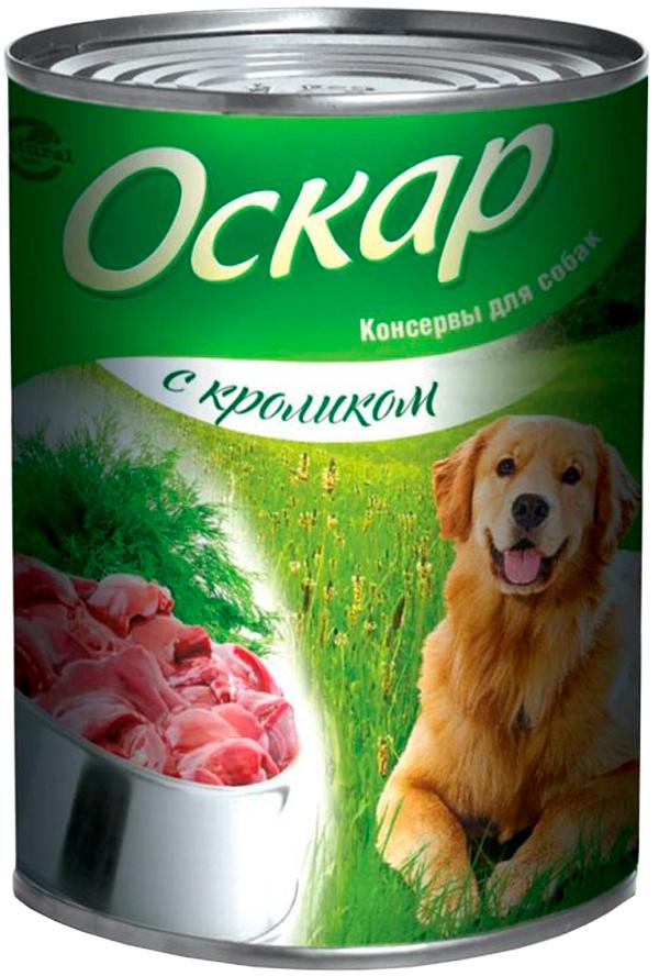 оскар для собак с кроликом 350 гр (350 гр)