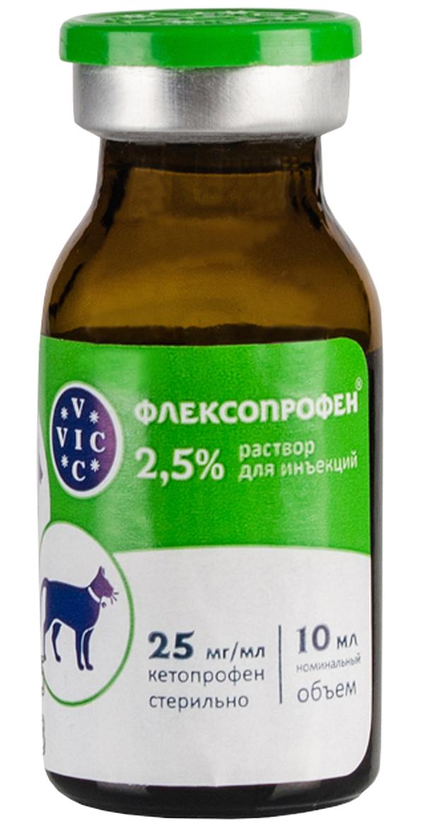 Флексопрофен 2,5 % препарат для лечения воспалительных заболеваний опорно-двигательного аппарата, обезболивающее и жаропонижающее 10 мл (раствор для инъекций) (1 шт) фото
